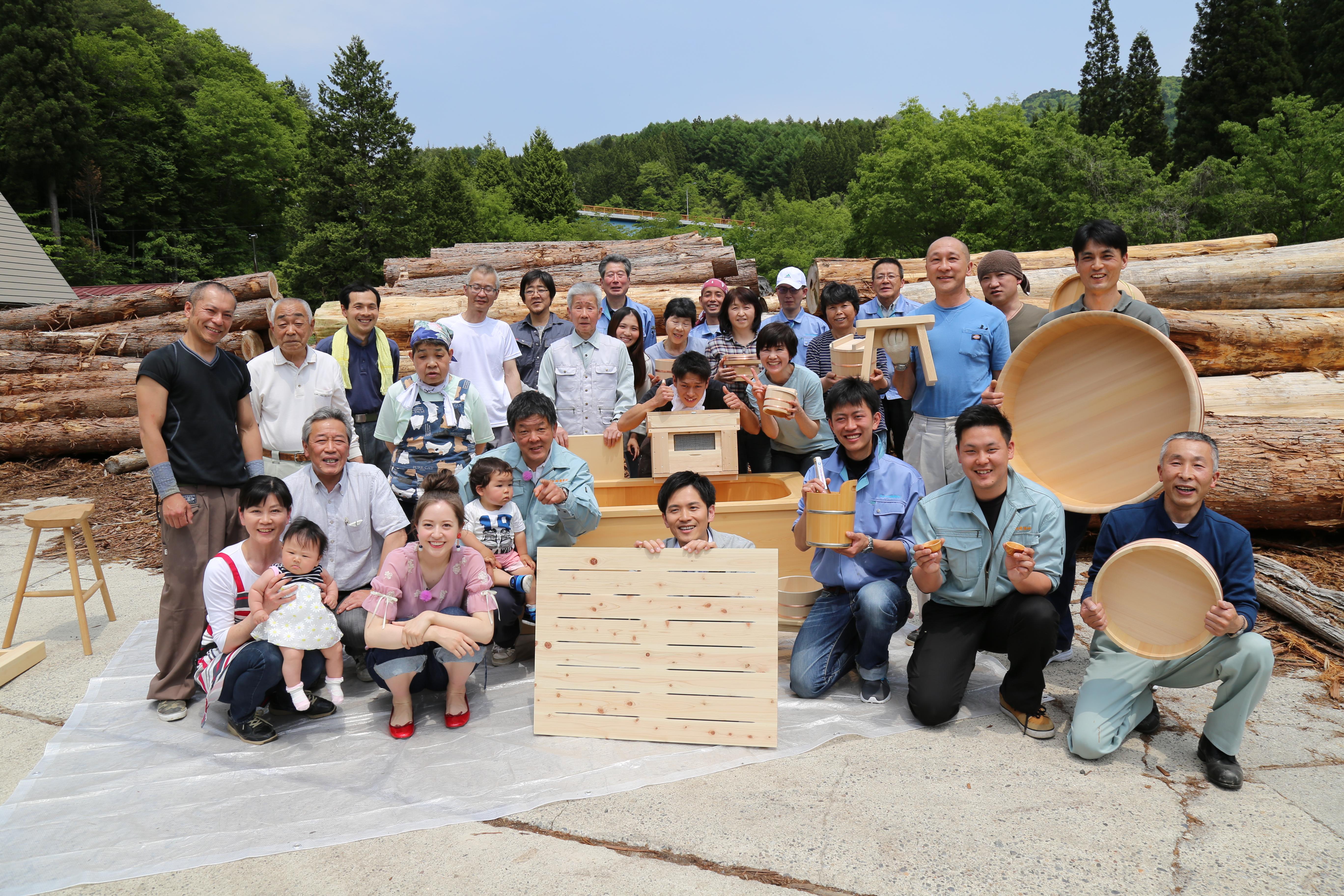 志水木材産業株式会社