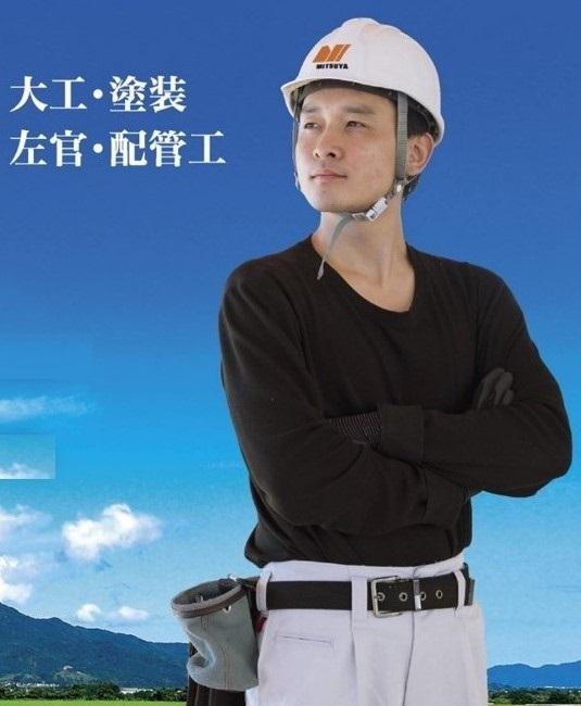 建築技能職(大工、塗装工、左官、配管工など)