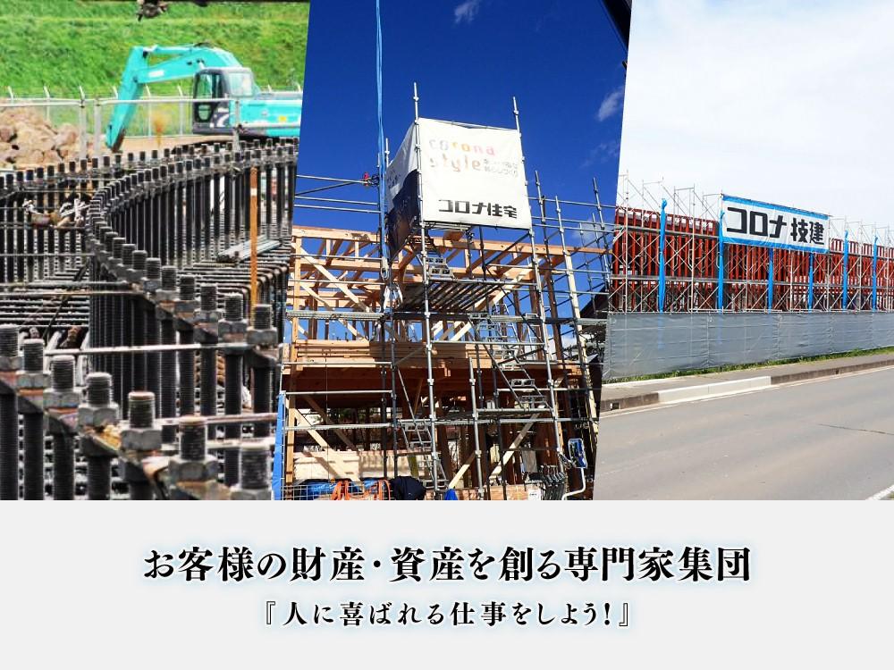 倉庫・工場の建築施工管理