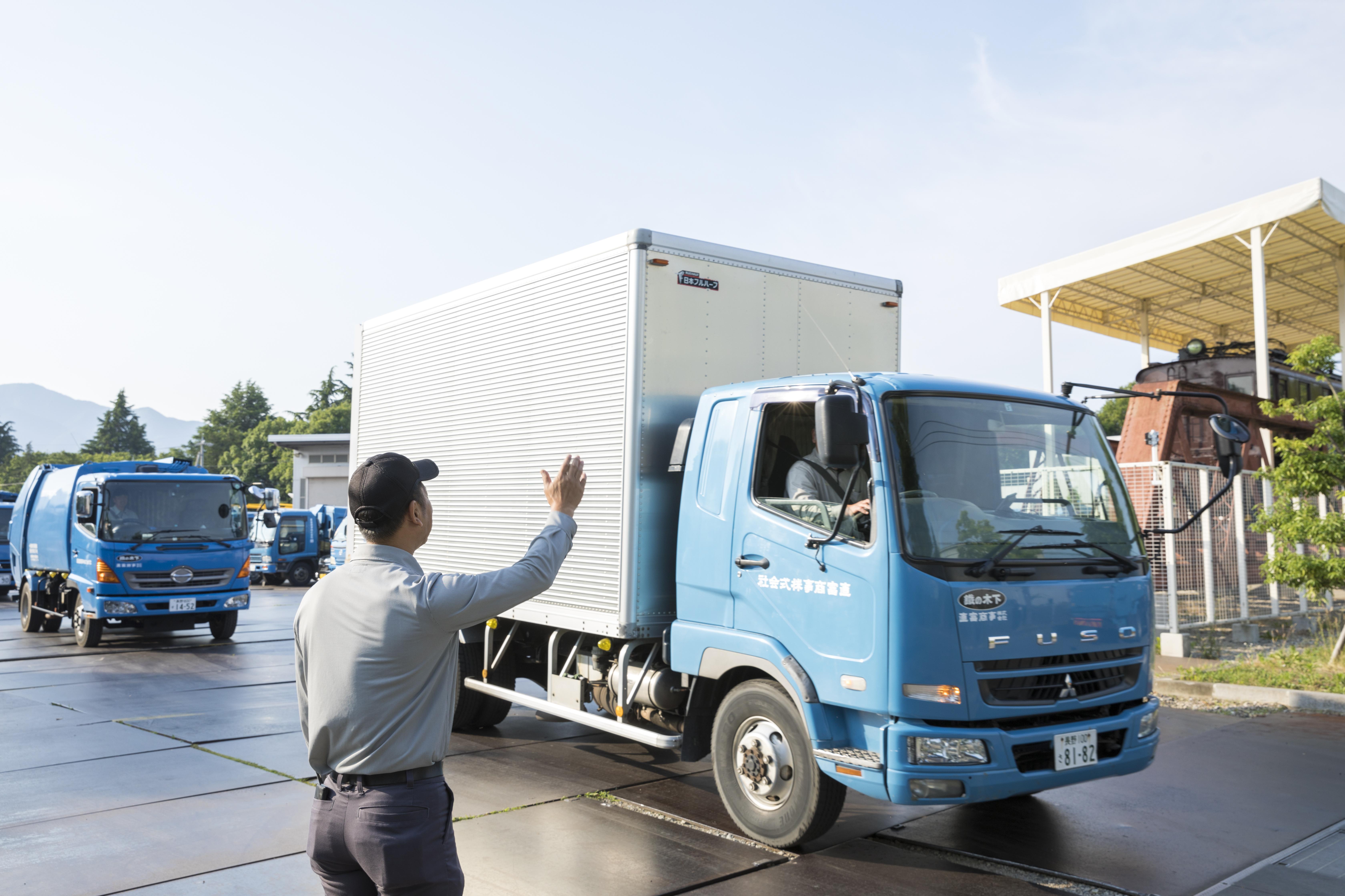 ルート回収ドライバー(長野)